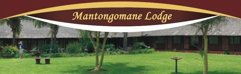 Mantongomane Lodge - logo