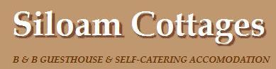Siloam Cottages - logo