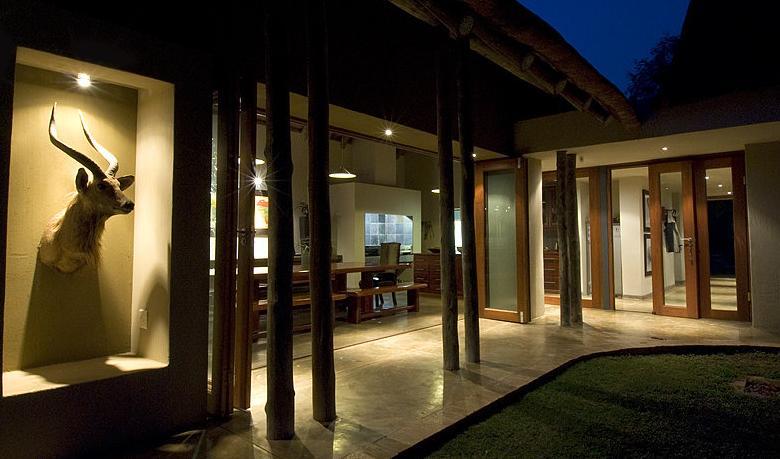 Rundu Bundu - at night